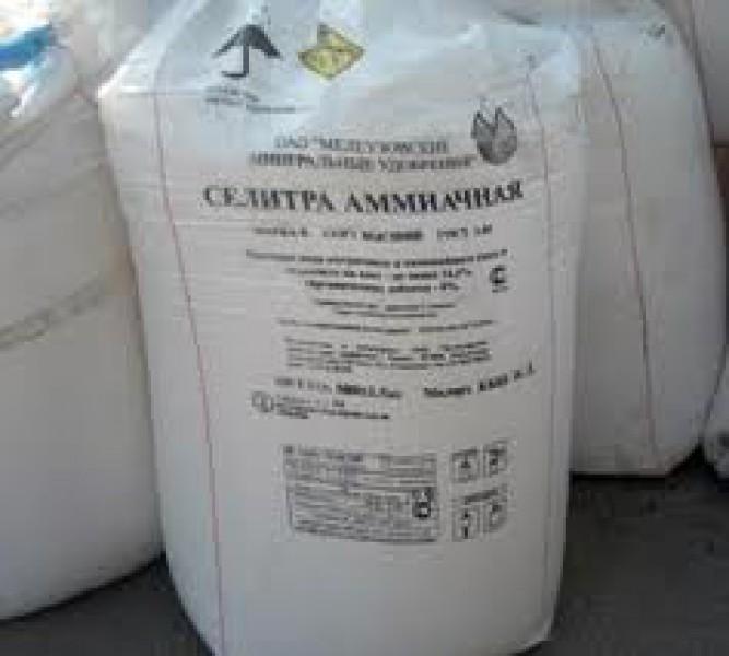 limestone ammonium nitrate