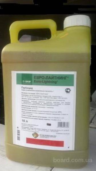 Колесникова, почвенный гербицид для подсолнуха цена вопросом задаются многие